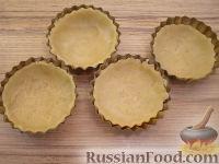 Фото приготовления рецепта: Тесто для тарталеток - шаг №8