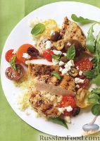 Фото к рецепту: Куриное филе с салатом из помидоров и оливок