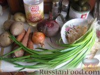 Фото приготовления рецепта: Винегрет с кислой капустой - шаг №1
