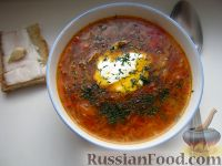 Фото к рецепту: Борщ русский