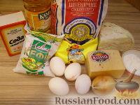 Фото приготовления рецепта: Быстрый пирог с капустой - шаг №1