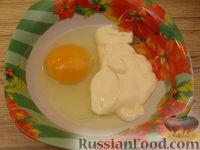 Фото приготовления рецепта: Быстрый пирог с капустой - шаг №11