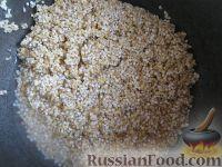 Фото приготовления рецепта: Каша из ячневой крупы - шаг №2