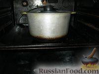 Фото приготовления рецепта: Каша из ячневой крупы - шаг №5