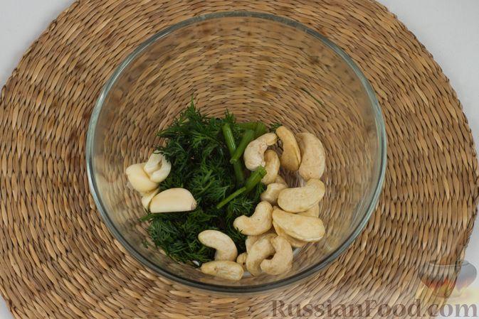 Фото приготовления рецепта: Песочный пирог с баклажанами, грибами и сыром - шаг №1