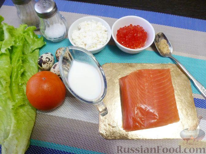 Фото приготовления рецепта: Праздничный салат с красной рыбой и хурмой - шаг №1