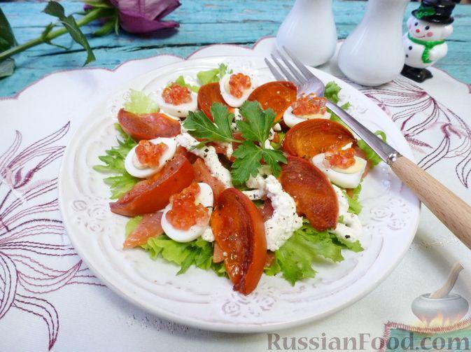 Фото приготовления рецепта: Праздничный салат с красной рыбой и хурмой - шаг №11