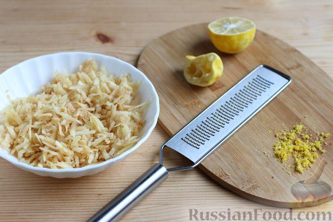 Фото приготовления рецепта: Кекс с айвой и орехами - шаг №2
