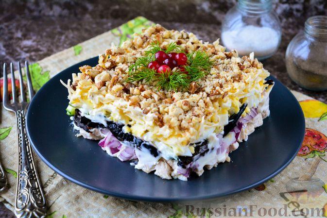 Фото к рецепту: Слоёный салат с курицей, черносливом и орехами