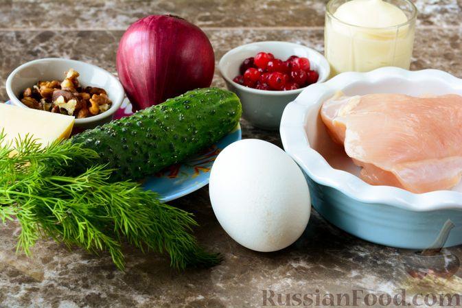 Фото приготовления рецепта: Слоёный салат с курицей, черносливом и орехами - шаг №1