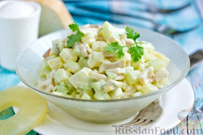 Фото к рецепту: Салат из кальмаров и ананасов