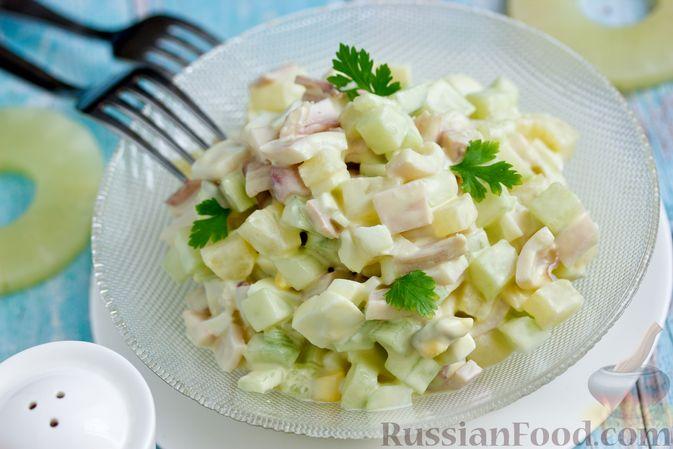Фото приготовления рецепта: Салат из кальмаров и ананасов - шаг №8