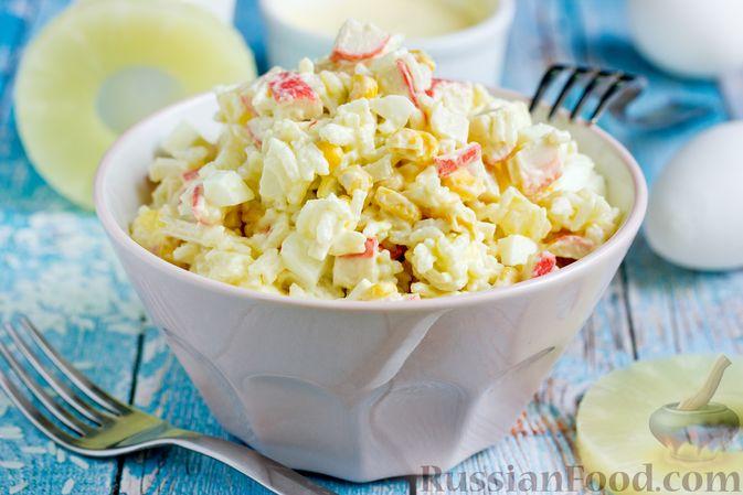 Фото к рецепту: Крабовый салат с  ананасами и рисом