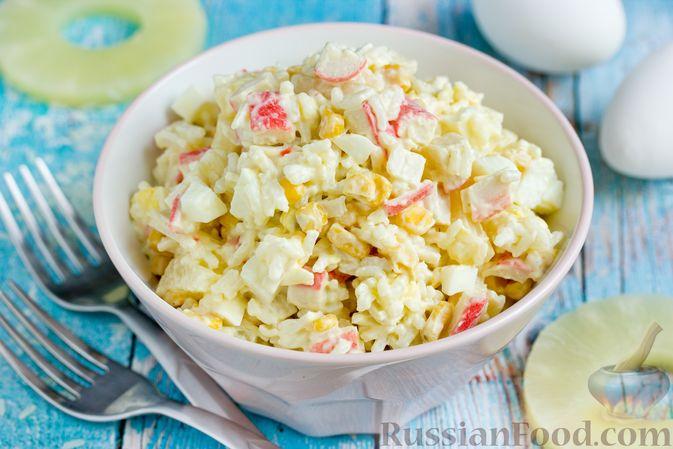Фото приготовления рецепта: Крабовый салат с  ананасами и рисом - шаг №9