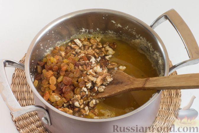 Фото приготовления рецепта: Мандариновая халва из манки - шаг №8