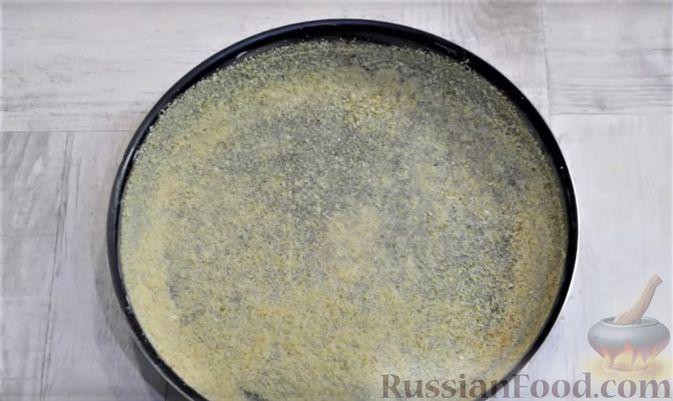 Фото приготовления рецепта: Дрожжевые булочки-завитки с грушей и корицей - шаг №2
