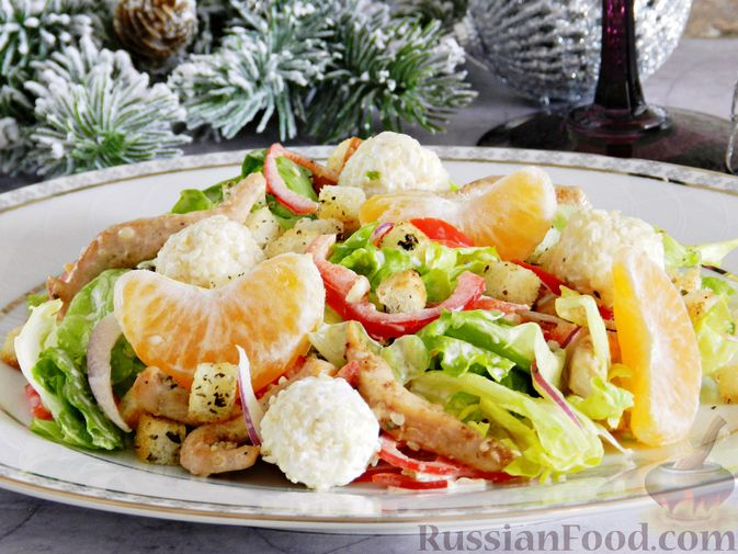 Фото к рецепту: Салат с курицей, сырными шариками и мандаринами