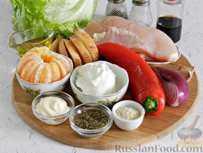 Фото приготовления рецепта: Салат с курицей, сырными шариками и мандаринами - шаг №1