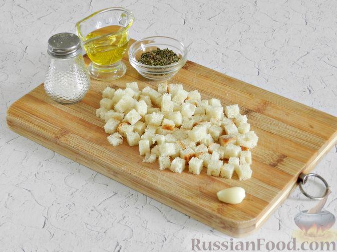 Фото приготовления рецепта: Салат с курицей, сырными шариками и мандаринами - шаг №2