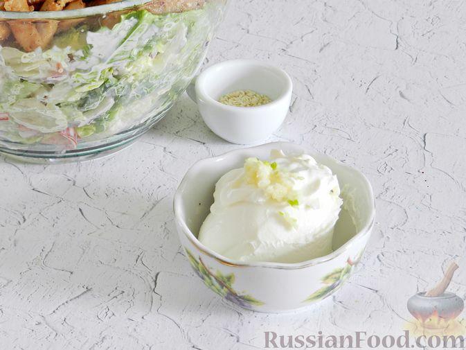 Фото приготовления рецепта: Салат с курицей, сырными шариками и мандаринами - шаг №14