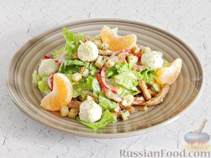 Фото приготовления рецепта: Салат с курицей, сырными шариками и мандаринами - шаг №17