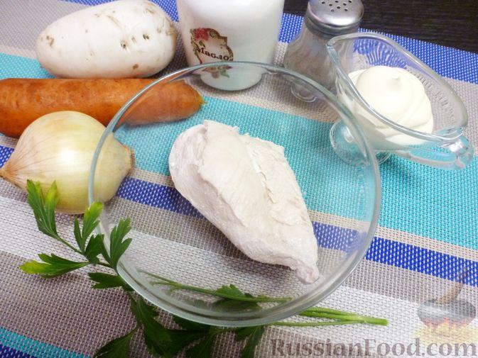 Фото приготовления рецепта: Слоёный салат с курицей, морковью и дайконом - шаг №1