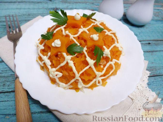 Фото приготовления рецепта: Дрожжевые пирожки-мешочки с картофелем, курицей и сыром - шаг №9