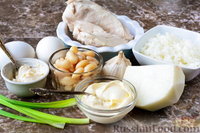 """Фото приготовления рецепта: Слоёный салат """"Белый"""" с курицей, фасолью и рисом - шаг №1"""