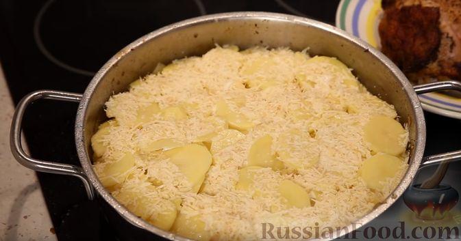 Фото приготовления рецепта: Рулетики из творожного теста, с яблочной начинкой - шаг №2