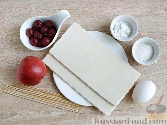 """Фото приготовления рецепта: Слоёные пирожки """"Сердечки"""" с яблоками и вишнями - шаг №1"""