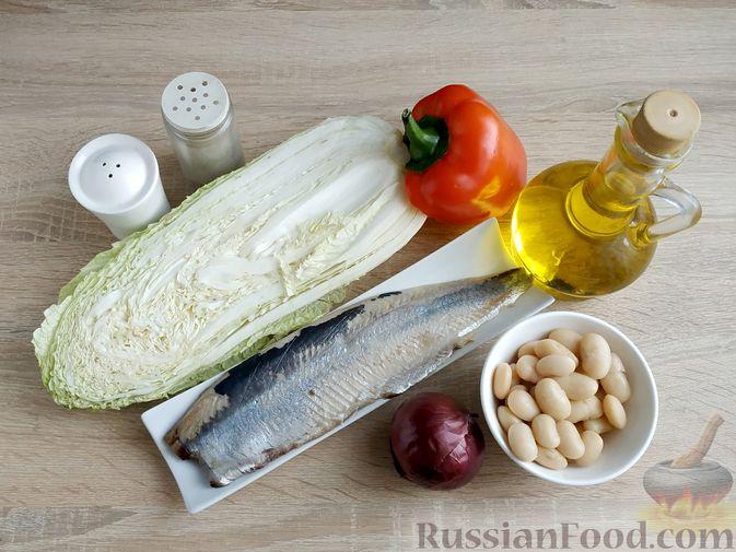 Фото приготовления рецепта: Салат из пекинской капусты с фасолью и сельдью - шаг №1