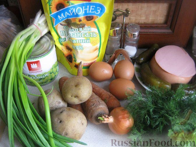 рецепт салата оливье на 1 кг