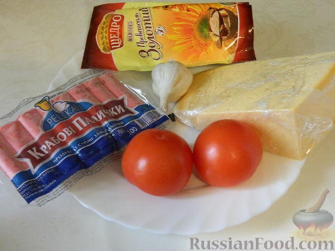 Фото приготовления рецепта: Закусочные сырные шарики с красной рыбой - шаг №4