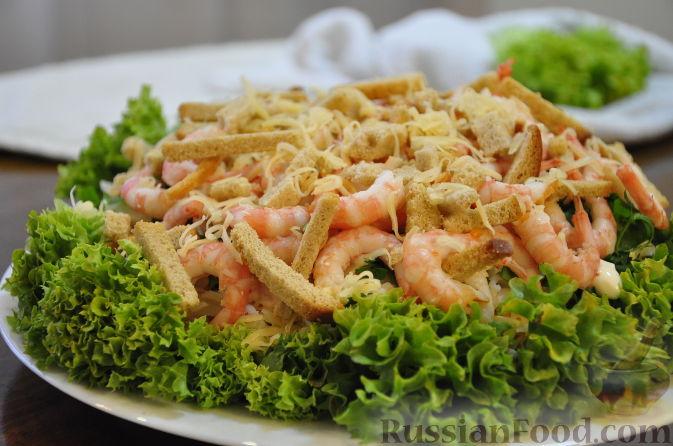 рецепт салата каллы с креветками