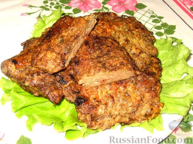 Фото приготовления рецепта: Суп-пюре из яблок и тыквы - шаг №12