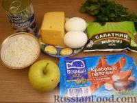 http://img1.russianfood.com/dycontent/images_upl/31/sm_30002.jpg