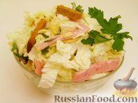 Фото к рецепту: Салат из пекинской капусты с сухариками