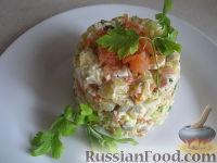 Фото к рецепту: Салат с семгой «Министерский»
