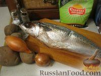 Фото приготовления рецепта: Скумбрия с картофелем, запеченные под майонезом - шаг №1