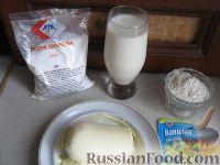 Фото приготовления рецепта: Крем для Наполеона - шаг №1