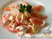 """Фото к рецепту: Салат из крабовых палочек """"Кайфовый"""""""