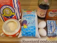 Фото приготовления рецепта: Масляно-заварной крем - шаг №1