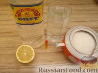 Фото приготовления рецепта: Леденцы на палочке - шаг №1