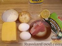 """Фото приготовления рецепта: Салат """"Мужской каприз"""" - шаг №1"""