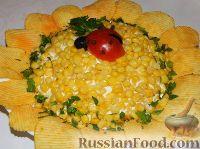 """Фото к рецепту: Салат """"Подсолнух"""" с кукурузой и грибами"""