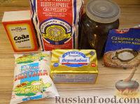 Фото приготовления рецепта: Домашние рогалики с повидлом - шаг №1