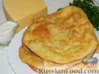 Фото к рецепту: Лангош - венгерская лепешка