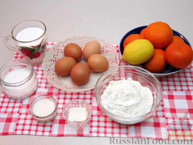 Фото приготовления рецепта: Дрожжевой пирог с печёночной начинкой - шаг №15