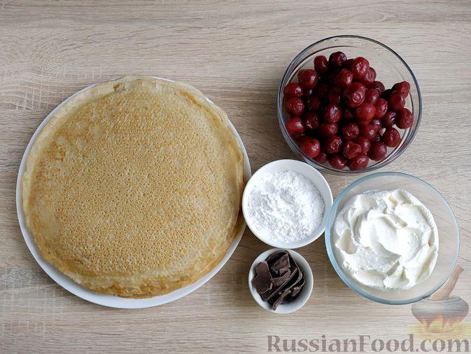 Фото приготовления рецепта: Блинный торт со сметанным кремом и вишней - шаг №1