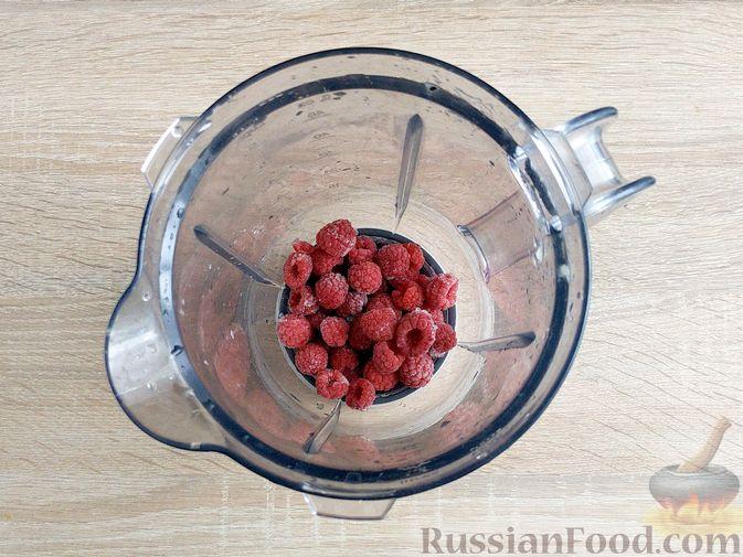 Фото приготовления рецепта: Слойки-конвертики с чечевицей, морковью и курагой - шаг №20